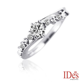 IDe's design 典雅風情系列30分F/VS1八心八箭鑽戒-預購