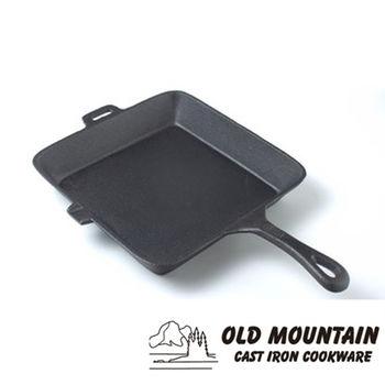 Old Mountain 美國鑄鐵鍋-SQ方形鑄鐵長柄煎鍋10.5