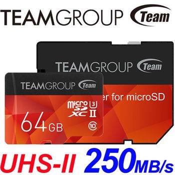 Team 十銓 64GB 250MB/s microSDXC TF UHS-II U3 1667X 記憶卡