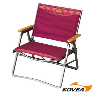 韓國KOVEA露營戶外用品-TF休閒折收椅M 紫