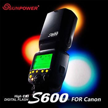 SUNPOWER S600 High CRI 機頂閃光燈