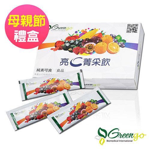 綠立生醫Greengo亮C菁采葉黃素飲10ml×150包媽咪組