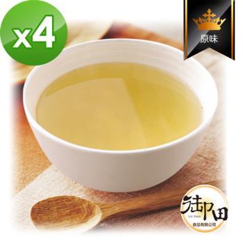 【御田】頂級黑羽土雞精品熬製原味鮮蔬雞高湯(500g/包)x4件組