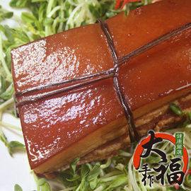 【大福手作】客家風味-古早味大封肉2入組(800g/組)