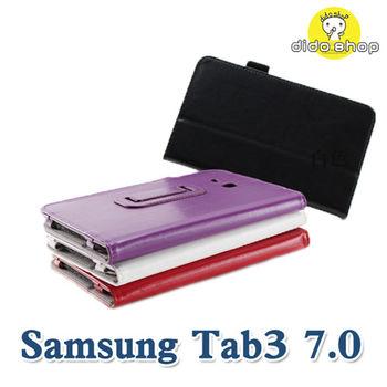 Dido shop 三星 Samsung Tab3 7.0 Lite T110 瘋馬皮紋 平板皮套 平板保護套 (PA092)