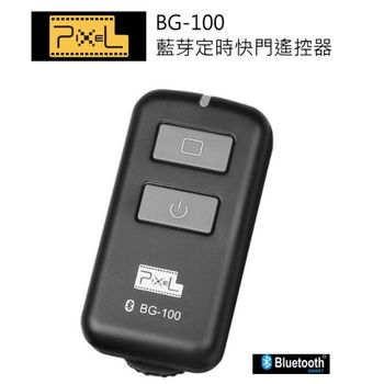 Pixel BG-100藍牙定時快門遙控器 for Canon相機