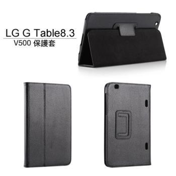 Dido shop LG G Tablet 8.3 V500 平板站立式側掀 專用保護套 (NA095)