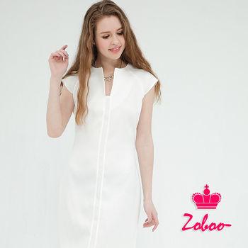 【Zoboo】深V領名緩氣質素面修身洋裝