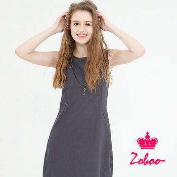 【Zoboo】貼身無袖)派對洋裝