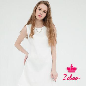 【Zoboo】船型領無袖派對洋裝