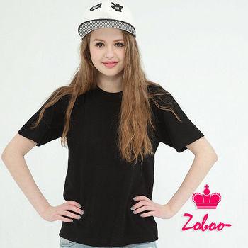 Zoboo素面女性T恤