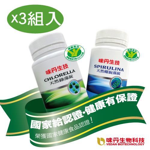 【味丹生技】健字號 天然綠藻錠600錠x3瓶+天然螺旋藻錠600錠x3瓶