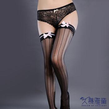 久慕雅黛 性感經典長筒大腿襪系列 條紋黑絲襪