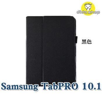 Dido shop SAMSUNG GALAXY Tab PRO 10.1 荔紋 平板保護皮套 平板保護套 PA090