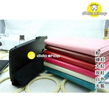 Dido shop 華碩 ASUS MEMO PAD HD7 173X ME173 7吋 支架式 皮套 保護套  PA050