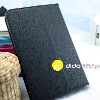 Dido shop 聯想 A1000專用 7吋 平板電腦 皮套 PA063