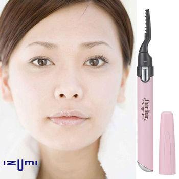 【日本IZUMI】第二代捲俏燙睫毛器LCE-11