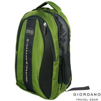 GIORDANO ~ 佐丹奴 二代輕量休閒旅行後背包 (綠)
