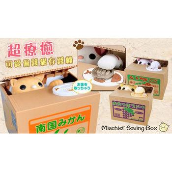 【JAR嚴選】超療癒 可愛偷錢貓存錢桶(隨機顏色)
