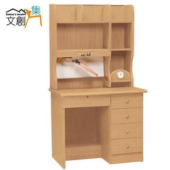【文創集】莫魯茲 山毛櫸色3尺組合書桌/電腦桌(上+下座)