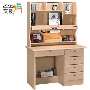 【文創集】莫魯茲 白橡色3.5尺組合書桌/電腦桌(上+下座)