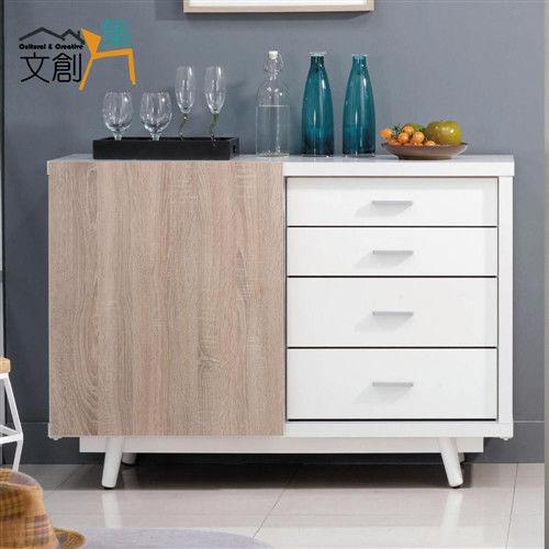 【文創集】西摩斯 4尺木紋雙色餐櫃/收納櫃