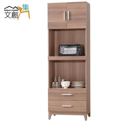 【文創集】摩珂斯 2尺木紋高餐櫃/收納櫃