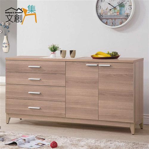 【文創集】摩珂斯 5尺木紋餐櫃/收納櫃