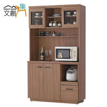 【文創集】夏比堤 4尺柚木紋餐櫃/收納櫃(上+下座)