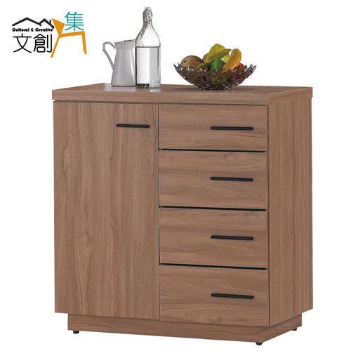【文創集】夏比堤 2.7尺柚木紋餐櫃/收納櫃(下座)