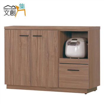 【文創集】夏比堤 4尺柚木紋餐櫃/收納櫃(下座)