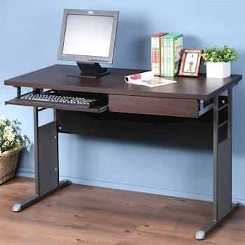 Homelike 巧思辦公桌 炫灰-胡桃加厚桌面120cm(附鍵盤架.抽屜)