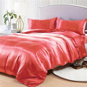 RODERLY 草莓紅-絲緞 加大四件式被套床包組