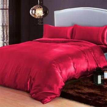RODERLY 玫瑰紅-絲緞 加大四件式被套床包組