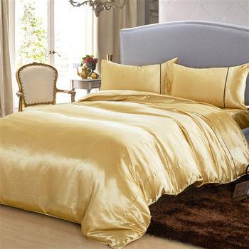 RODERLY 優雅金-絲緞雙人四件式被套床包組