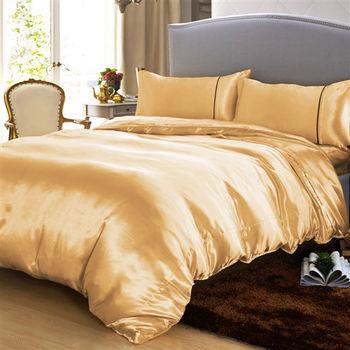 RODERLY 名媛金-絲緞 加大四件式被套床包組