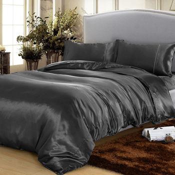 RODERLY 知性灰-絲緞 加大四件式被套床包組