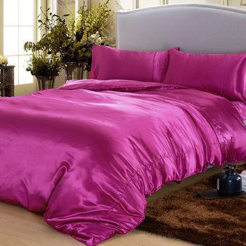 RODERLY 豔麗紫-絲緞 雙人四件式被套床包組