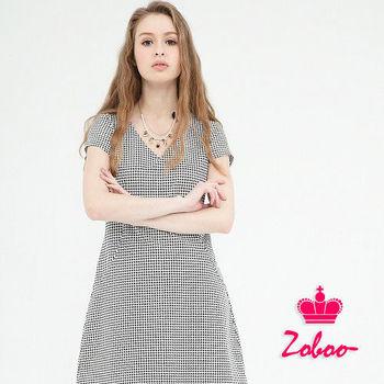 Zoboo細千島紋V領連身裙