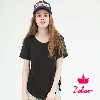 Zoboo素面圓領T恤