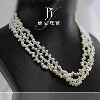 Ji臻愛 超美天然珍珠項鍊(王妃款)
