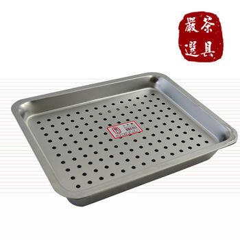 日式高級不鏽鋼茶盤組(小)