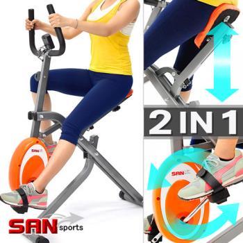 【SAN SPORTS】雙核心!!磁控健身車+微笑深蹲機