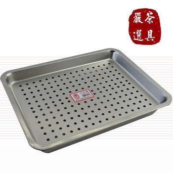 日式高級不鏽鋼茶盤組(中)