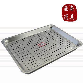 日式高級不鏽鋼茶盤組(加大)