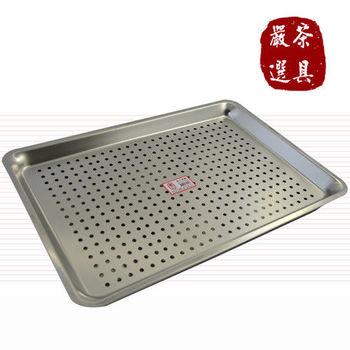 日式高級不鏽鋼茶盤組(特大)