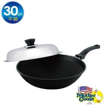 美國鵝媽媽 Mother Goose 保羅陶瓷平底鍋單把30cm