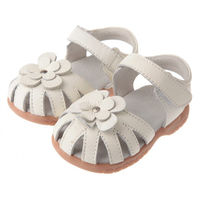 布布童鞋 高雅白色花朵寶寶真皮涼鞋 ^#91 OI1QF1M ^#93