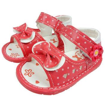 布布童鞋 鏤空愛心蝴蝶結桃色涼鞋 [OI1B15H ]