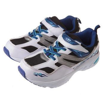 布布童鞋 日本GXR天空藍白競速運動鞋 [OC1726B ] 藍色款